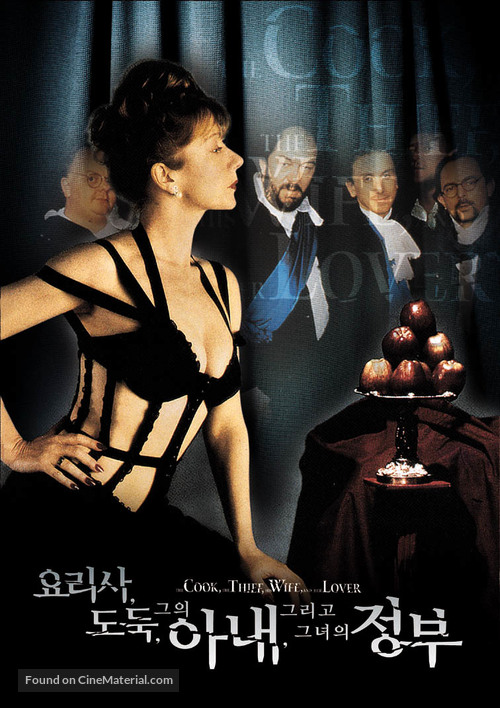 The Cook the Thief His Wife & Her Lover - South Korean Movie Poster