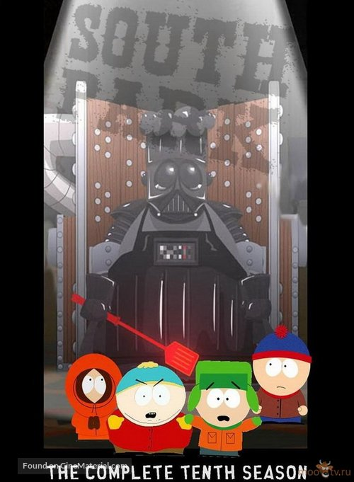 """South Park"" - DVD movie cover"