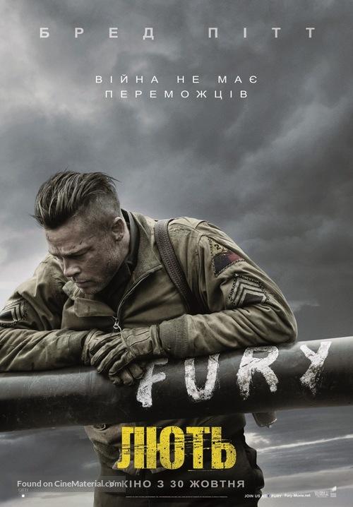 Fury - Ukrainian Movie Poster