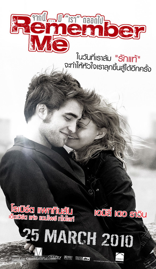 Remember Me - Thai Movie Poster