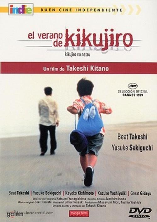 Kikujirô no natsu - Spanish Movie Cover