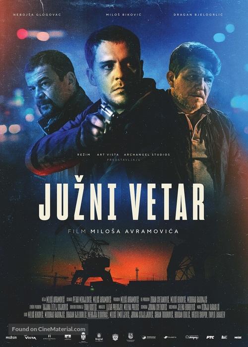 Juzni vetar - Macedonian Movie Poster