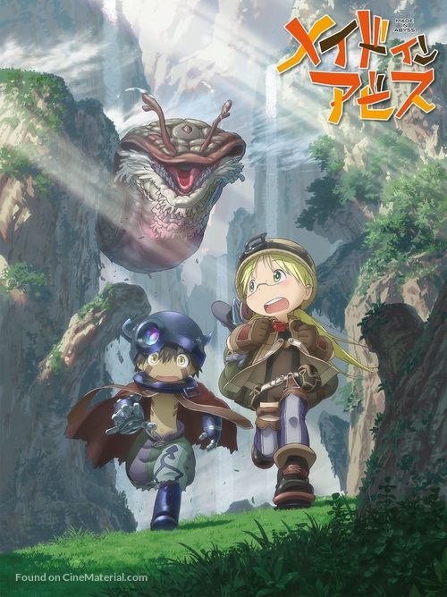 """Made in Abyss"" - Japanese Video on demand movie cover"