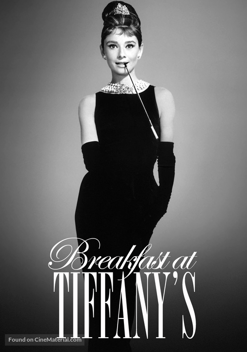 Breakfast at Tiffany's - DVD cover