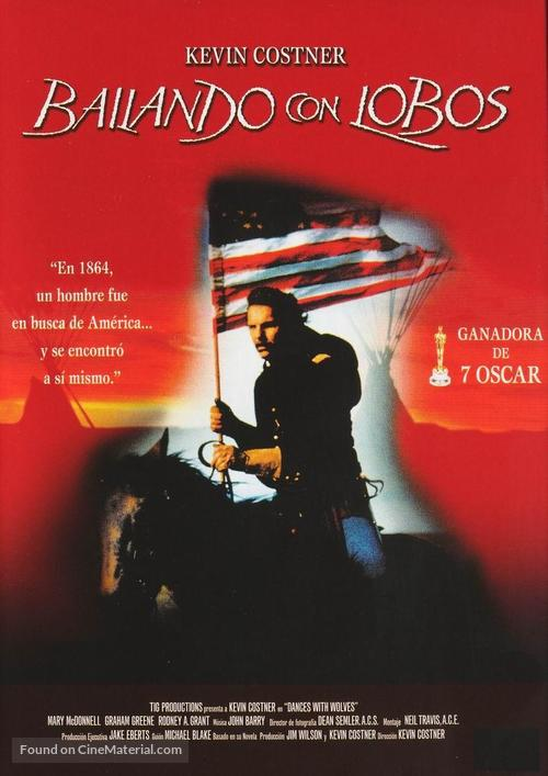 Dances with Wolves - Spanish DVD cover
