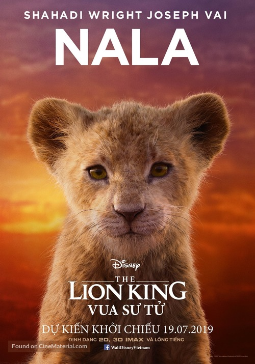 The Lion King - Vietnamese Movie Poster