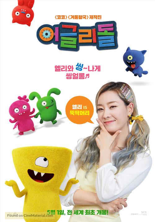UglyDolls - South Korean Movie Poster
