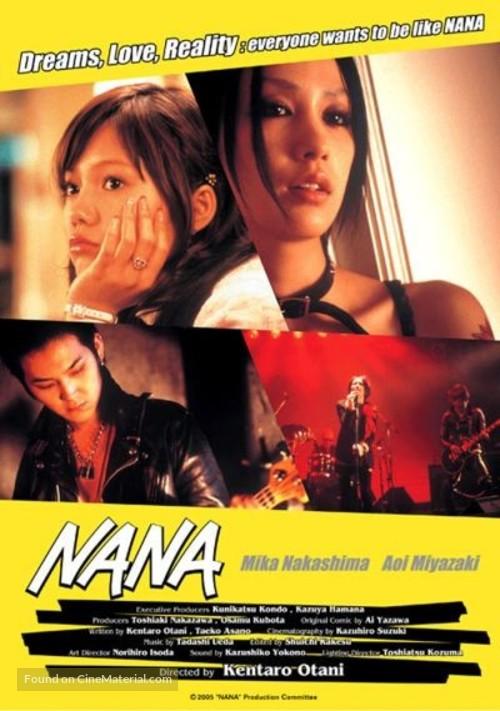 Nana 2005 Movie Poster