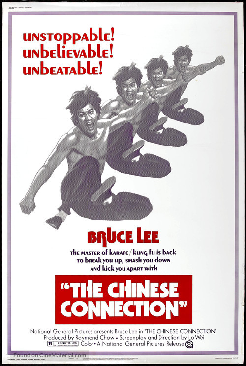 Jing wu men - Theatrical poster