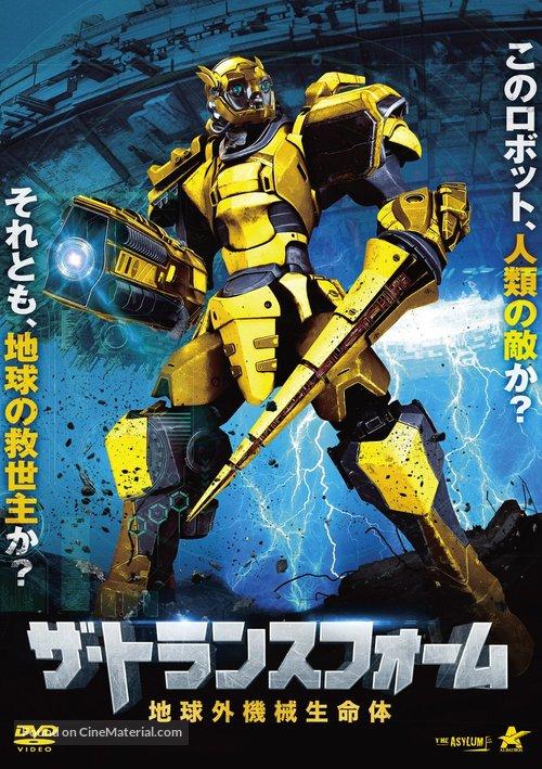 Hornet (2018) Japanese movie poster