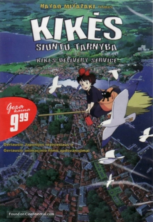 Majo no takkyûbin - Lithuanian VHS cover