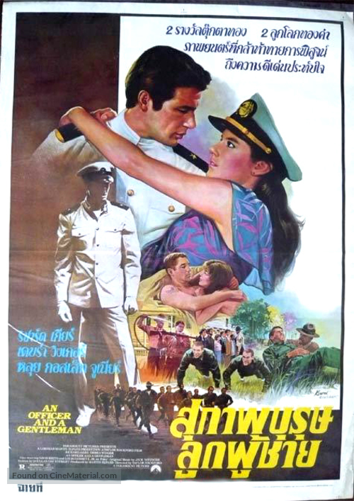 An Officer and a Gentleman - Thai Movie Poster