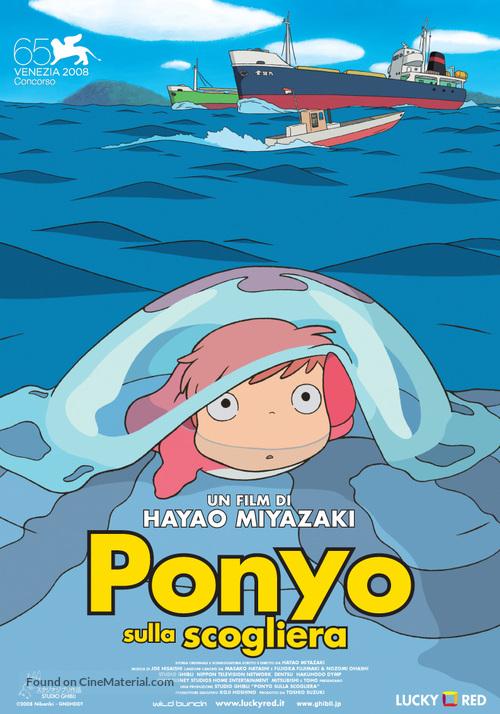 Gake no ue no Ponyo - Italian Movie Poster