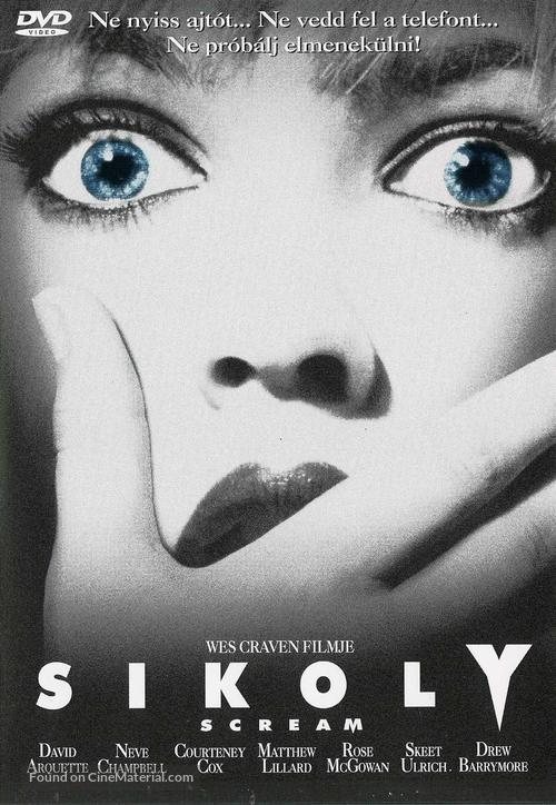 Scream - Hungarian DVD cover