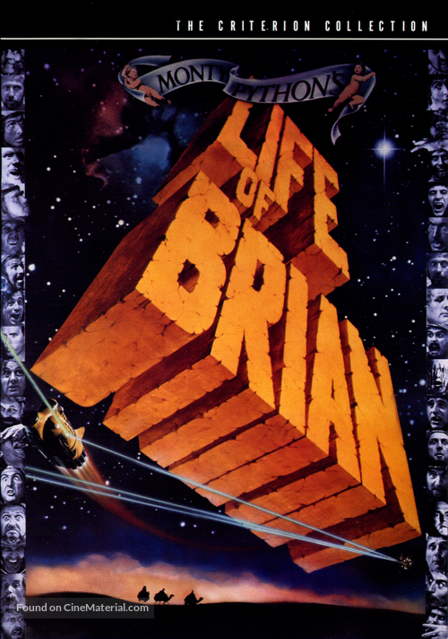 Life Of Brian - Movie Cover
