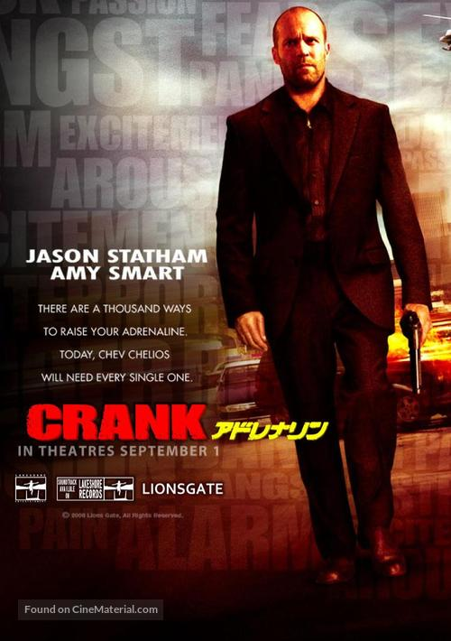 Crank - Japanese Movie Poster