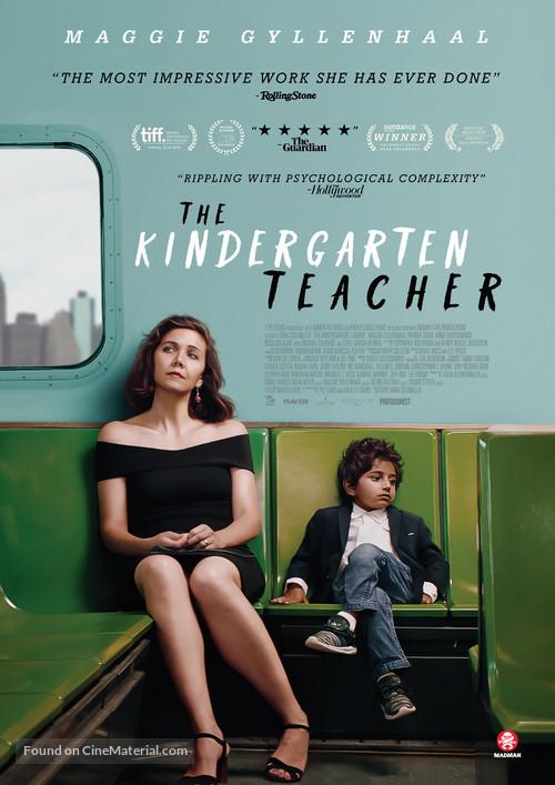 The Kindergarten Teacher - Australian Movie Poster