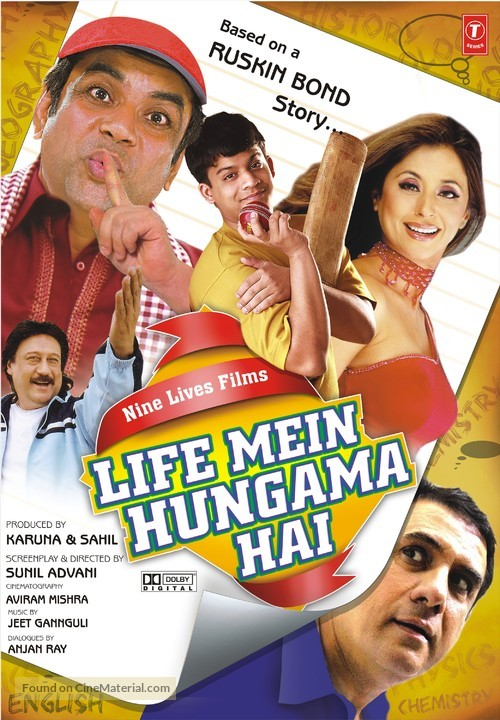 Life Mein Hungama Hai - Indian Movie Poster