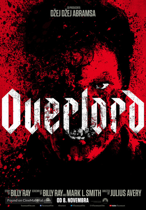 Overlord - Serbian Movie Poster