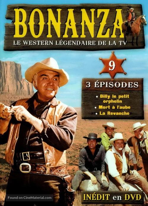 """""""Bonanza"""" - French DVD cover"""