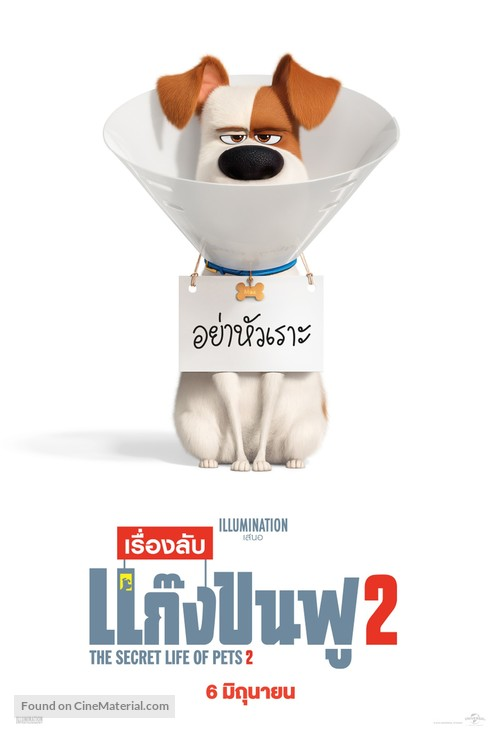 The Secret Life of Pets 2 - Thai Movie Poster