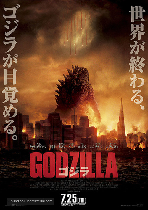Godzilla - Japanese Movie Poster
