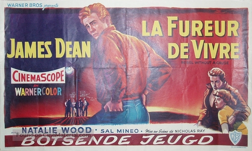 Rebel Without a Cause - Belgian Movie Poster
