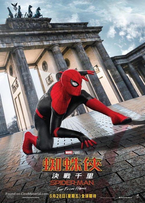 Spider-Man: Far From Home - Hong Kong Movie Poster