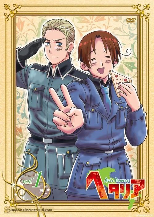 """Hetalia: Axis Powers"" - Japanese DVD cover"