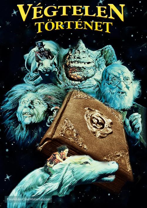 Die unendliche Geschichte - Hungarian Movie Poster