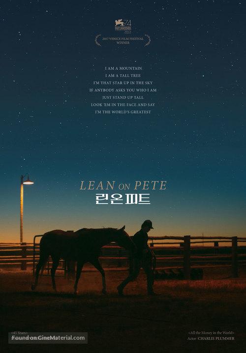 Lean on Pete - South Korean Movie Poster