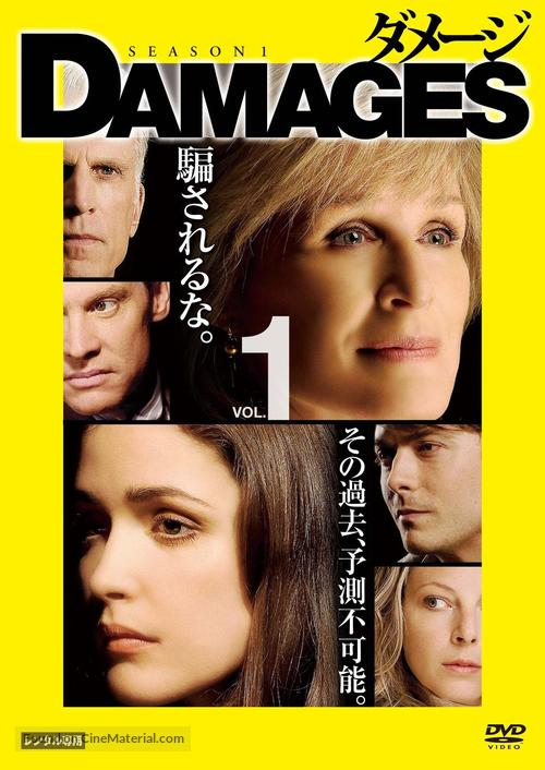 """""""Damages"""" - Japanese Movie Cover"""