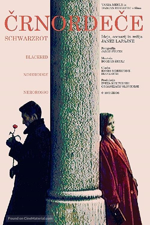 Schwarzrot - Macedonian Movie Poster