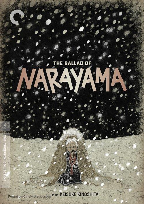 Narayama bushiko - DVD movie cover