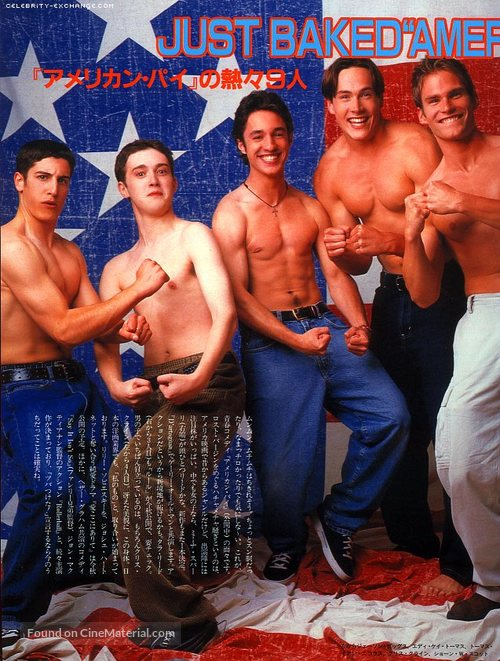 American Pie - Japanese Movie Poster