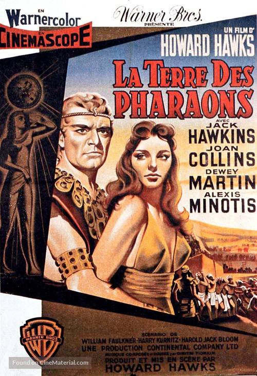 Land of the Pharaohs - French Movie Poster
