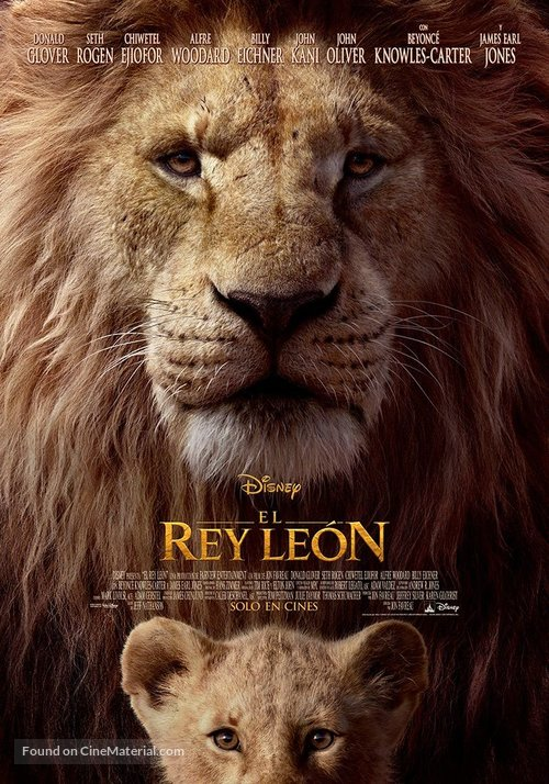 The Lion King - Argentinian Movie Poster