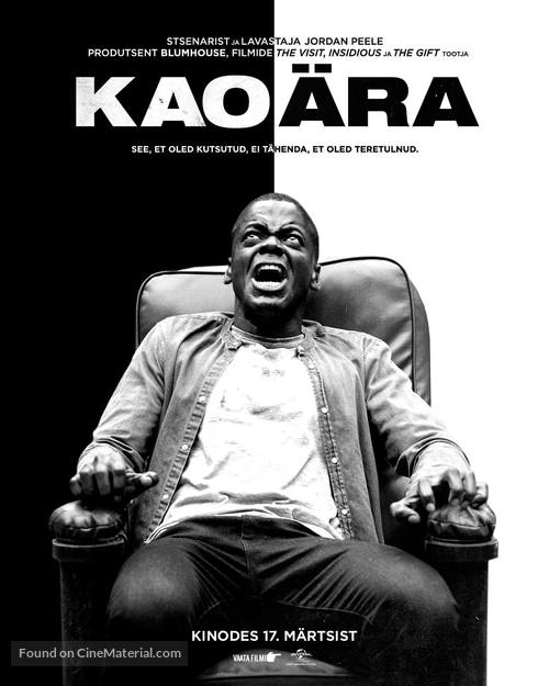 Get Out - Estonian Movie Poster