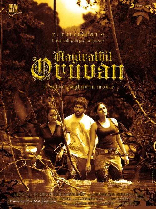 Ayirathil Oruvan Full Movie Download In High Quality