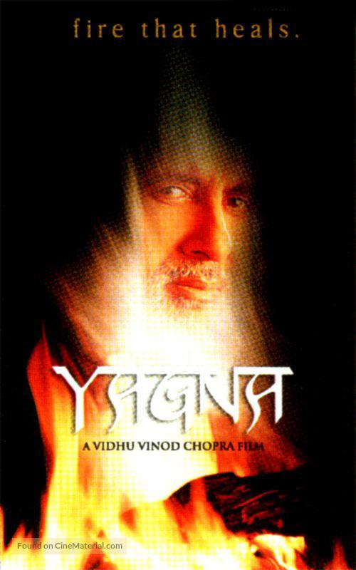 Eklavya - Indian Movie Poster
