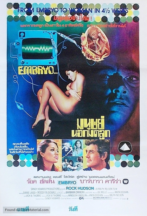 Embryo - Thai Movie Poster