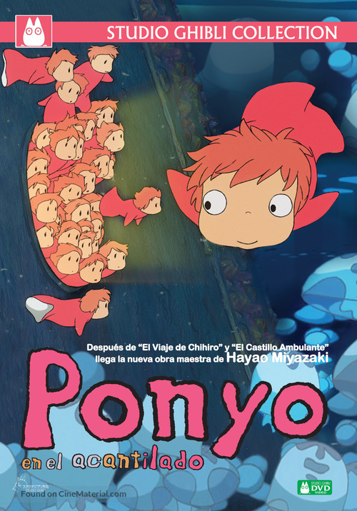 Gake no ue no Ponyo - Spanish Movie Cover