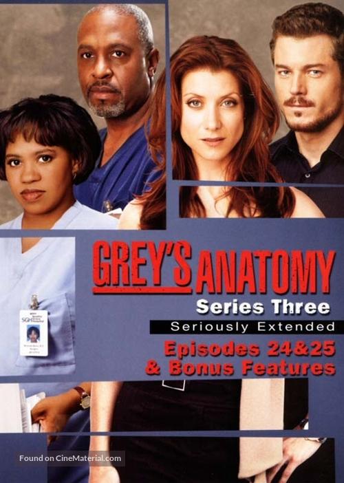 """Grey's Anatomy"" - DVD movie cover"