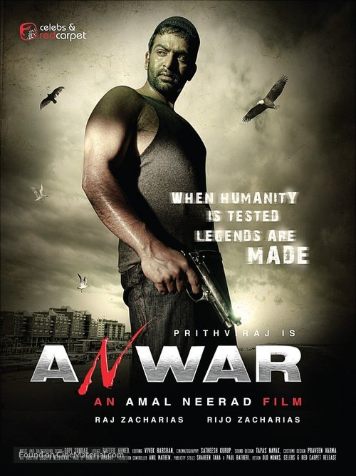 Anwar: Amal Neerad - Indian Movie Poster