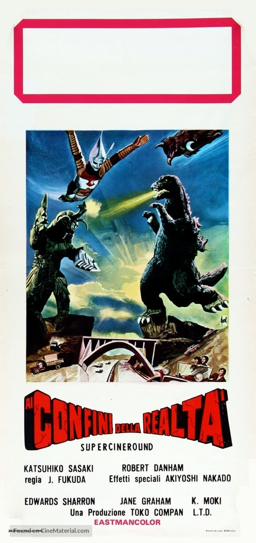 Gojira tai Megaro - Italian Movie Poster