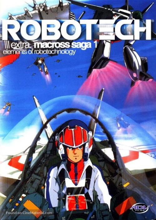 """Chôjikû yôsai Macross"" - DVD cover"