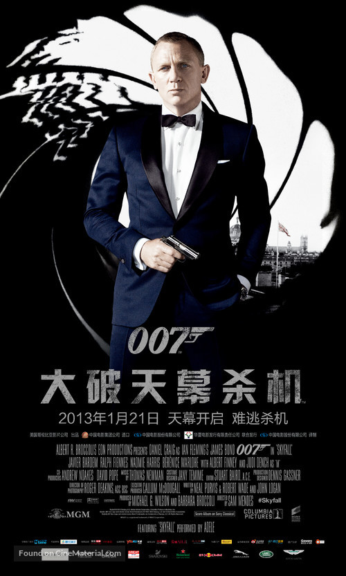 Skyfall - Chinese Movie Poster