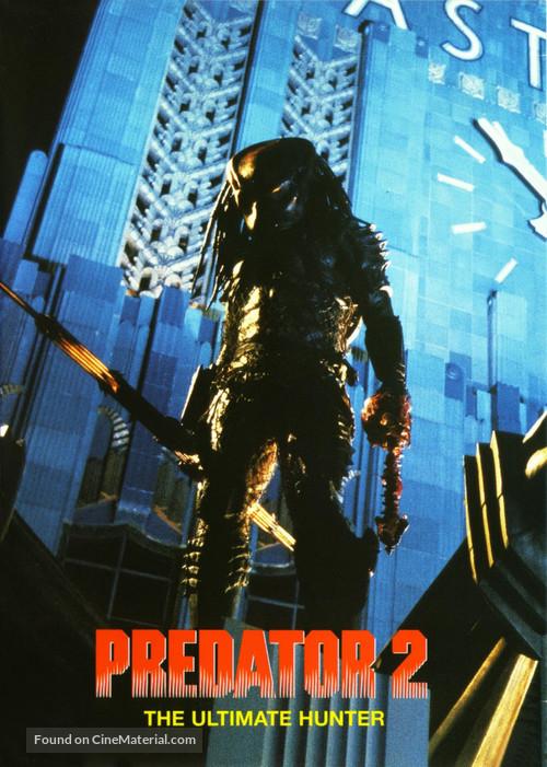 Predator 2 - DVD cover