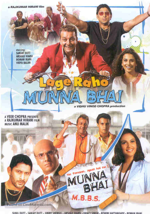 lage raho munna bhai full hindi movie download