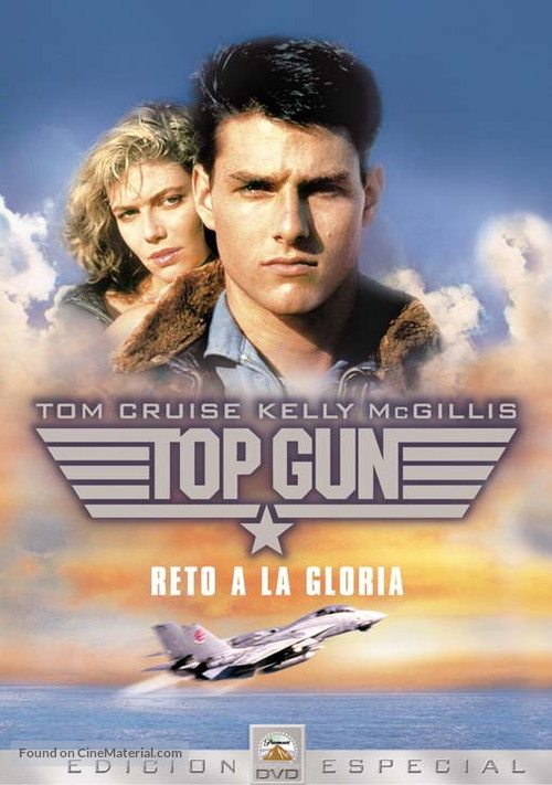 Top Gun - Argentinian DVD cover